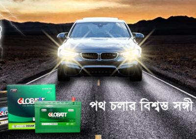 Globatt Web Banner