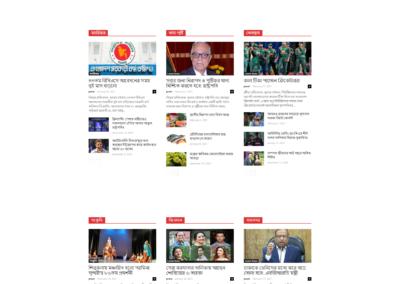 Sukhabor Web design & development