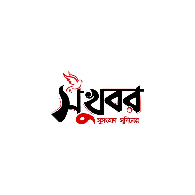 sukhabor